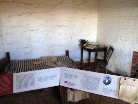 Комната раба