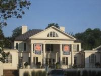 Дом выпускников