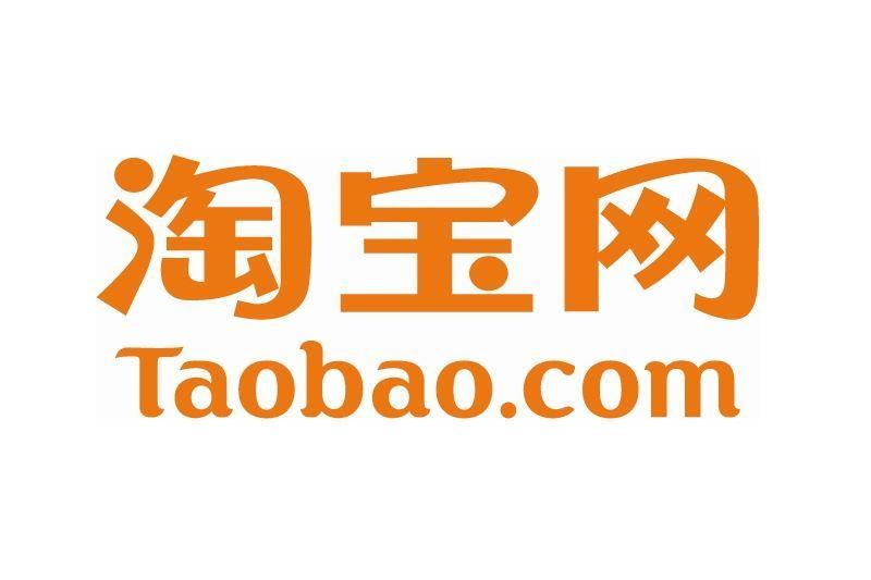 Торговая площадка Taobao