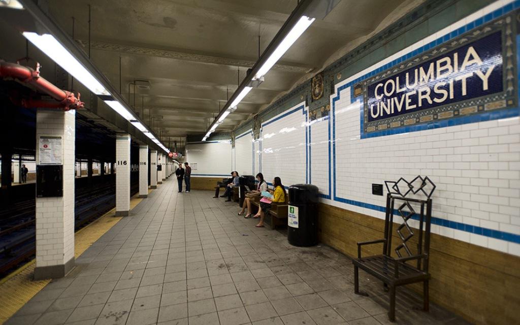 27. Станция подземки