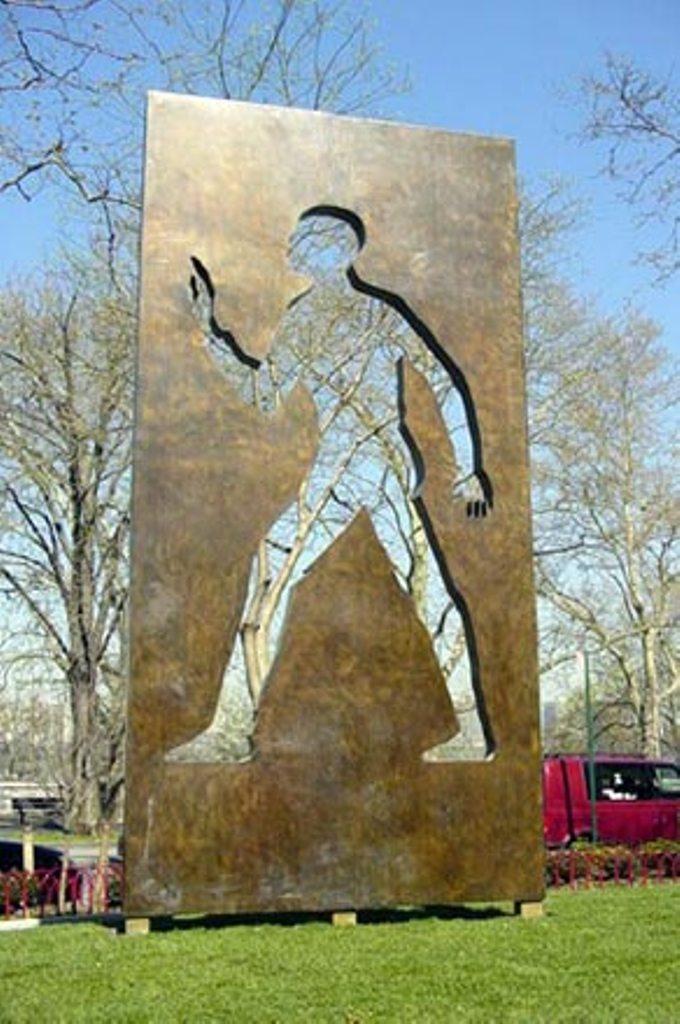 Мемориал Ральфа Эллисона. Человек-невидимка